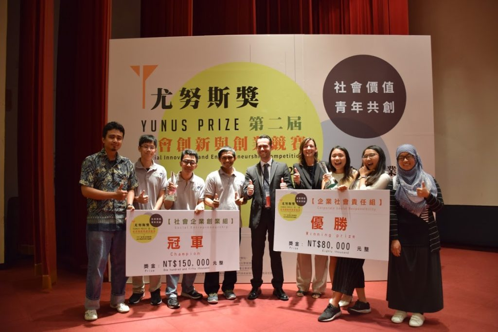 Social Business Contest Taiwan